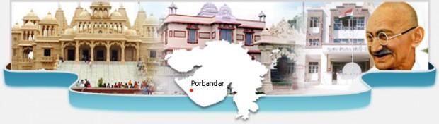 porbandar history e1426356742241 - Mahatma Gandhi Biographie