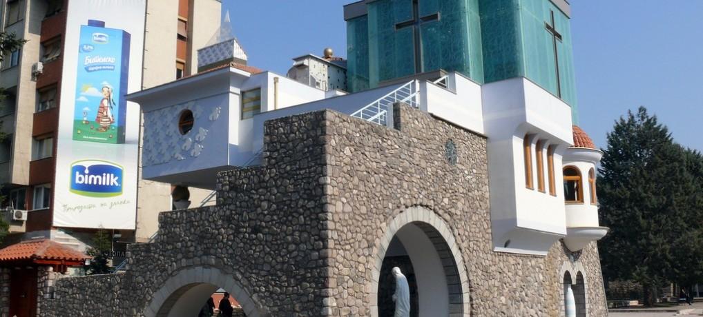 Mother Teresa House In Skopje photo par jan Klockslen e1433006524610 - Mère Teresa biographie son oeuvre